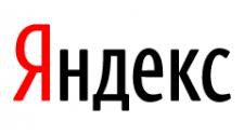 Яндекс,