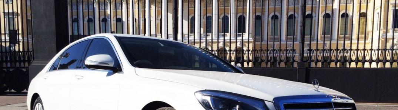 Аренда автомобиля с водителем в Казани
