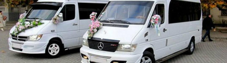 Аренда микроавтобуса на свадьбу и юбилей в Казани