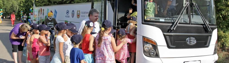 Аренда автобуса для школ и учреждений в Казани