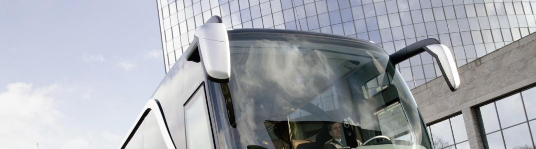 Аренда вахтового автобуса в Казани